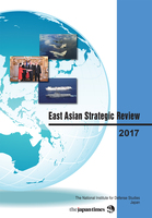 East Asian Strategic Review 2017 (英語版)東アジア戦略概観 2017