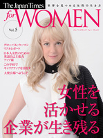 The Japan Times for WOMEN Vol. 5 世界を見つめる女性の生き方