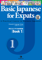 Basic Japanese for Expats: A Practical Course in Business Japanese [Book 1]