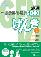 GENKI: An Integrated Course in Elementary Japanese II  [Second Edition]