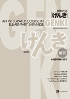 GENKI: An Integrated Course in Elementary Japanese - Answer Key  [Second Edition]